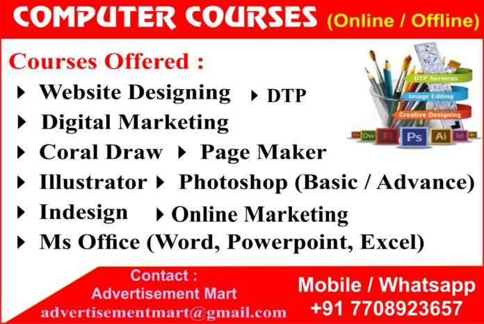 Online / Offline Computer Courses in Trichy